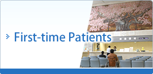 First-time Patients
